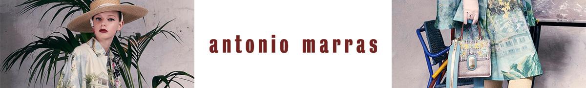 Antonio Marras 安东尼奥·马拉斯