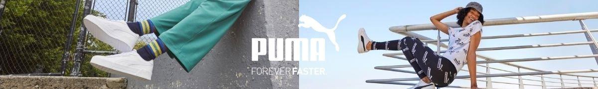 Puma 彪马