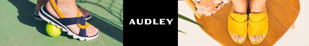 Audley 澳德利